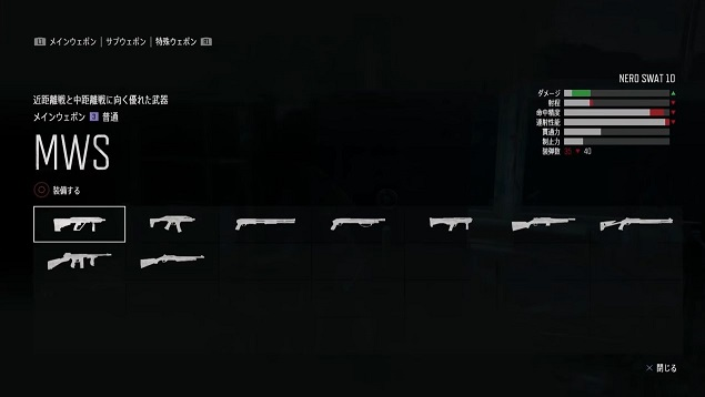 DayzGoneの銃の画像