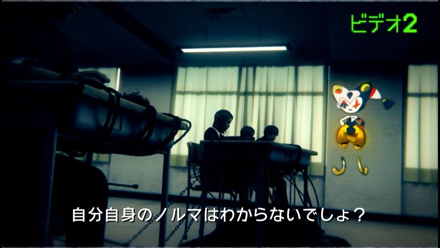 ワールズエンドクラブビデオ2ネタの画像